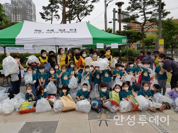 안성시여성단체협의회, 산내들 푸른안성 환경축제 행사 추진. /사진=안성시 제공